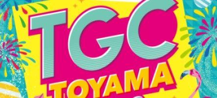 日本のガールズカルチャーを発信! あの「東京ガールズコレクション」が富山初上陸