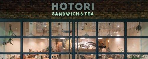【新店情報】映画と作りたてのサンドウィッチ  『HOTORI×ほとり座』に食とアートを提案するカフェが誕生