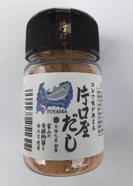 【富山グルメ】これで味が決まる! 「かける片口屋だし」が新発売